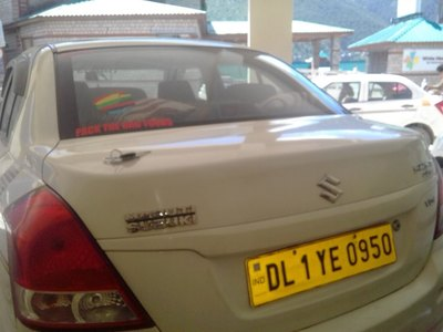 Sedan Swift Dzire for One Day Agra